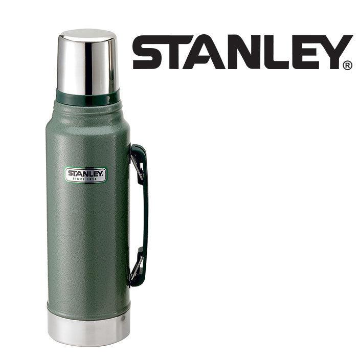 stanley isolierkanne 1l isolierflasche vakuum flasche. Black Bedroom Furniture Sets. Home Design Ideas
